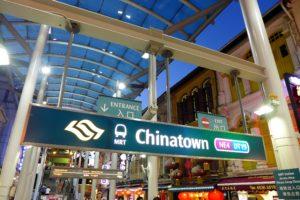 the-landmark-condo-near-chinatown-mrt-singapore