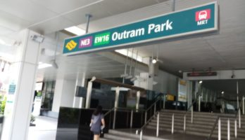 the-landmark-condo-near-outram-park-mrt-singapore