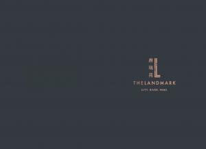 the-landmark-condo-brochure-cover-page-singapore